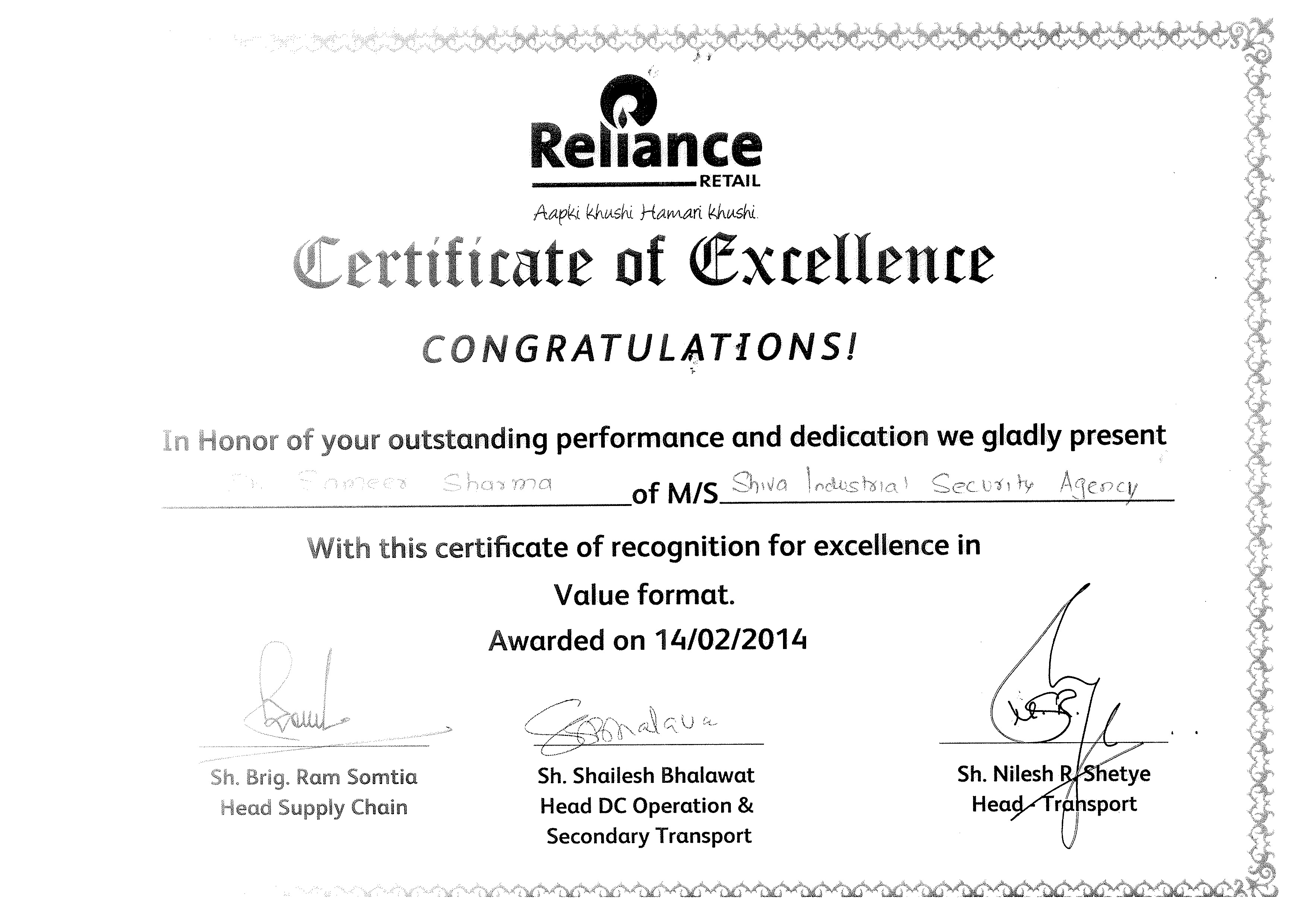 Retail experience certificate sample choice image certificate experience certificate sample security guard choice image experience certificate sample logistics choice image certificate retail experience yadclub Images